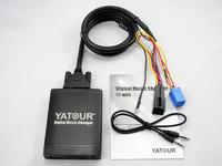 AUDI YATOUR YT-M06 Тип А (mini ISO 8pin)