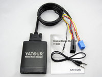 AUDI YATOUR YT-M06 Тип А (mini ISO 8pin)