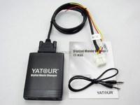 NISSAN YATOUR YT-M06 Тип А